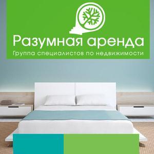 Аренда квартир и офисов Зимовников