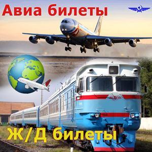 Авиа- и ж/д билеты Зимовников