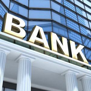 Банки Зимовников