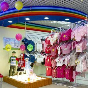 Детские магазины Зимовников