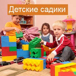 Детские сады Зимовников