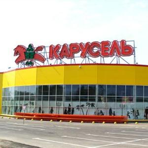 Гипермаркеты Зимовников