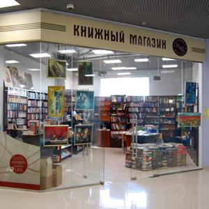 Книжные магазины Зимовников