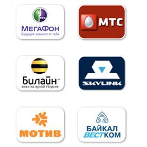 Операторы сотовой связи Зимовников