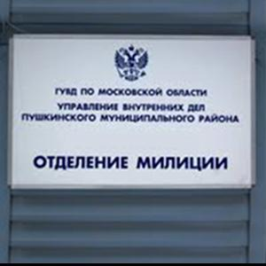 Отделения полиции Зимовников