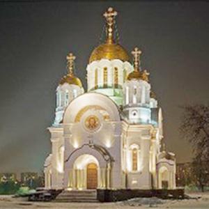 Религиозные учреждения Зимовников