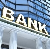Банки в Зимовниках