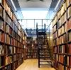 Библиотеки в Зимовниках
