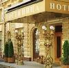 Гостиницы в Зимовниках