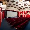 Кинотеатры в Зимовниках