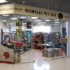 Книжные магазины в Зимовниках