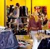 Магазины одежды и обуви в Зимовниках