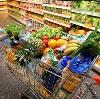 Магазины продуктов в Зимовниках