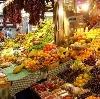 Рынки в Зимовниках