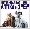 Ветеринарные аптеки в Зимовниках