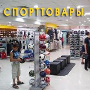 Спортивные магазины Зимовников