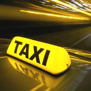 Такси Зимовников