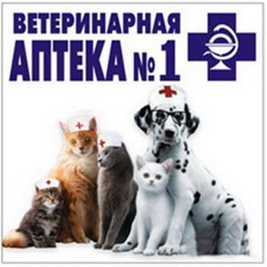 Ветеринарные аптеки Зимовников